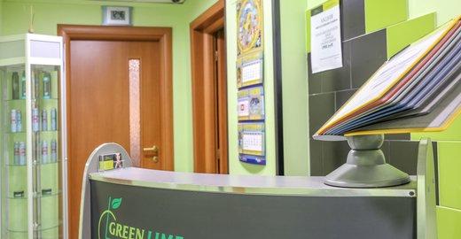 фотография Лаборатории красоты и здоровья Green Lime на Первомайской улице