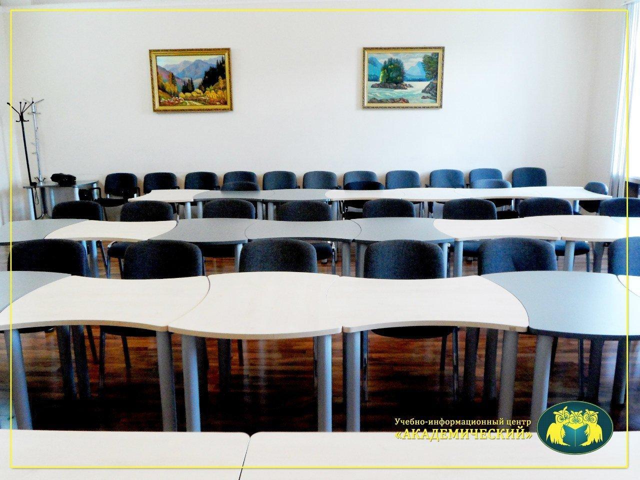 фотография Учебно-информационный центр Академический на проспекте Мира, 53