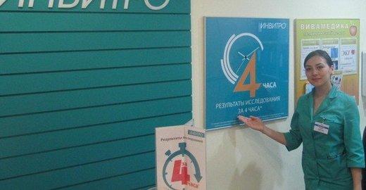 Санаторно-курортная карта для взрослых 072 у Чертаново Южное медицинская справка для сдачи на право использования специальных средств