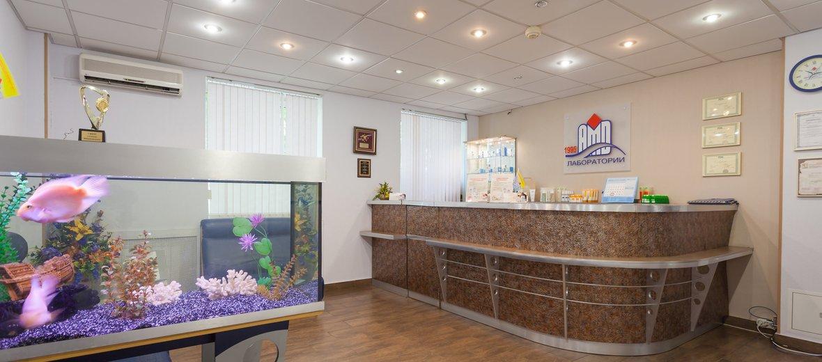 Фотогалерея - Медицинский центр АМД Лаборатории на Беговой аллее
