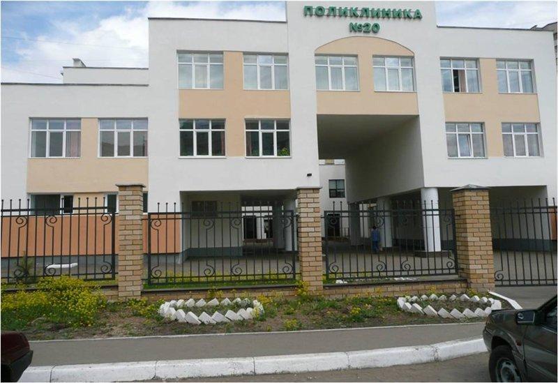 фотография Городской поликлиники №20 на улице Академика Сахарова