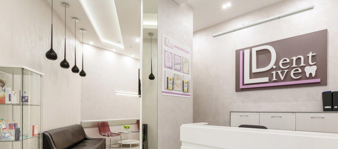 Фотогалерея - Стоматологический кабинет LiveDent