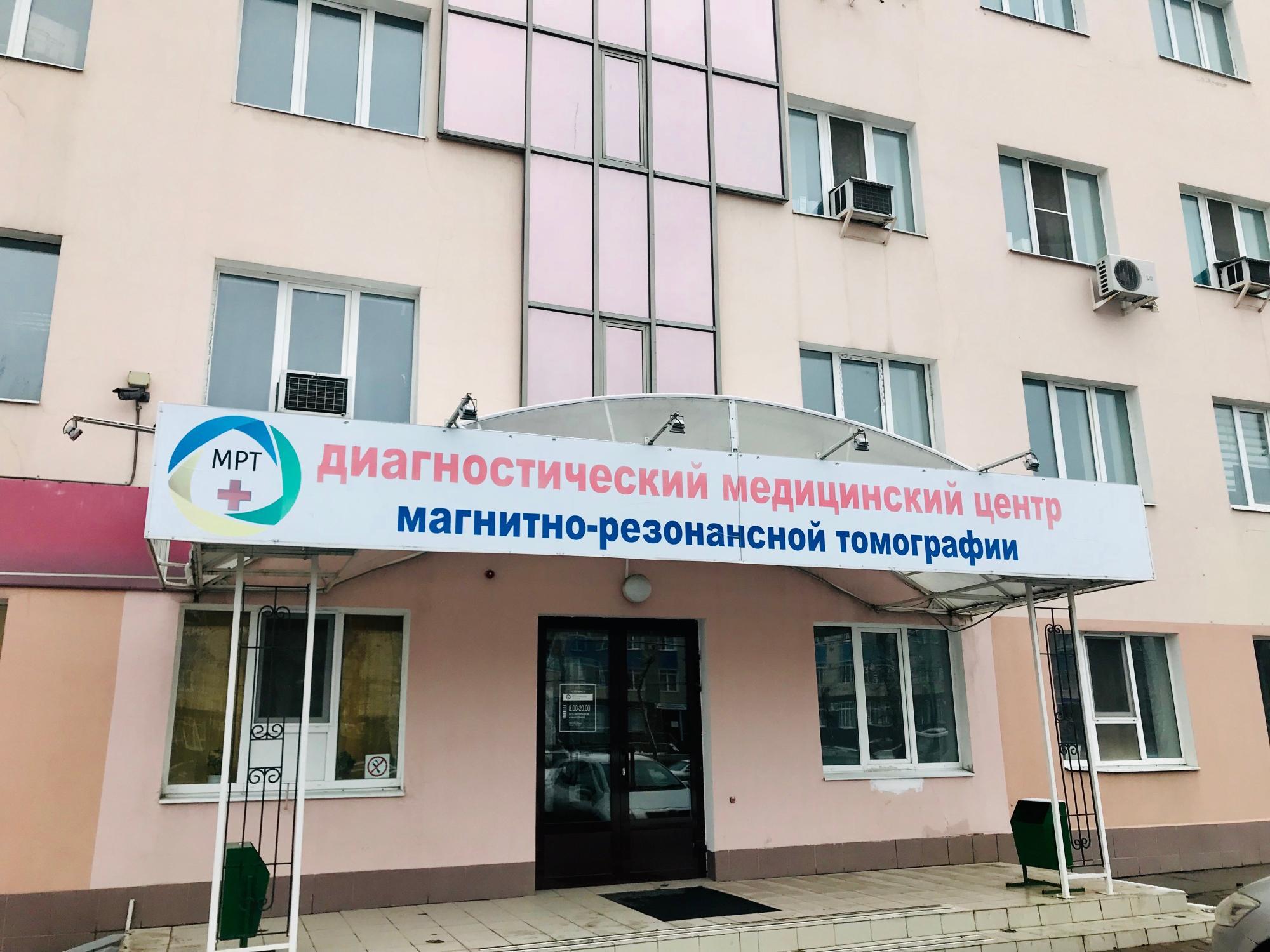 фотография Центра МРТ на проспекте Космонавтов, 15