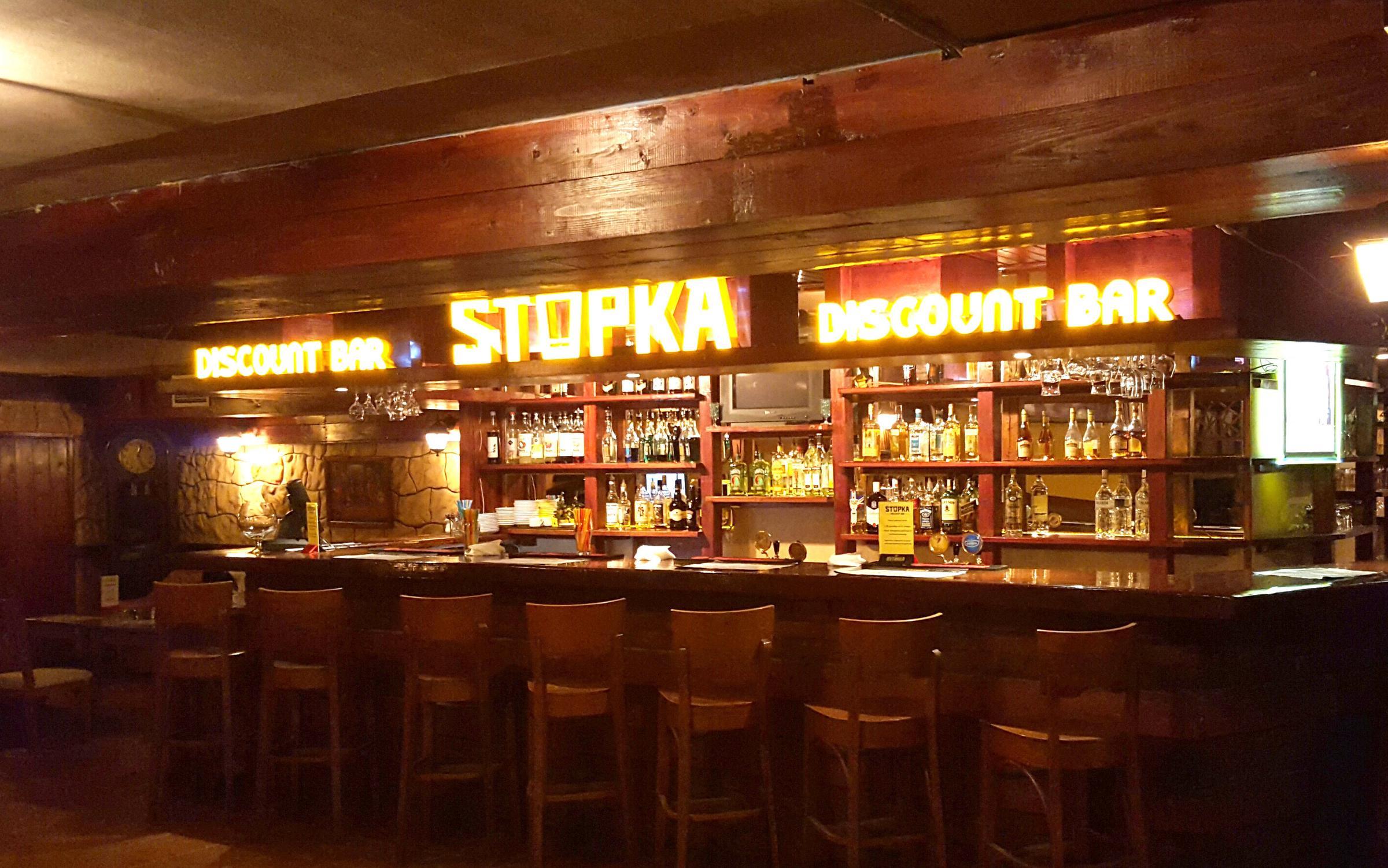 фотография Stopka bar & fun на  Кантемировской улице