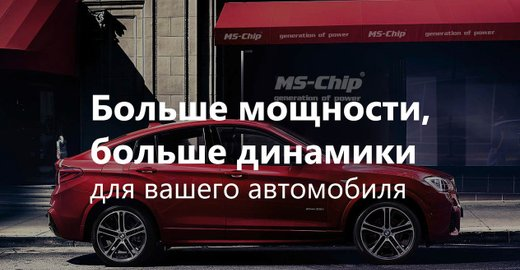 фотография Торгово-сервисного центра Сервис-авто на улице Книпович