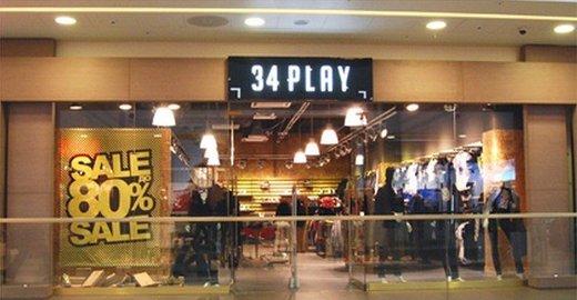 1ff8f1f90d5 Отзывы о магазине молодежной одежды 34play в ТЦ Галерея - Одежда и обувь -  Санкт-Петербург