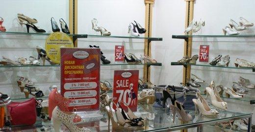 d44100c3b377 Салон обуви и сумок Tervolina на метро Медведково. +7 (495) 925-3. Описание  и контакты; Отзывы; ВКонтакте. 4