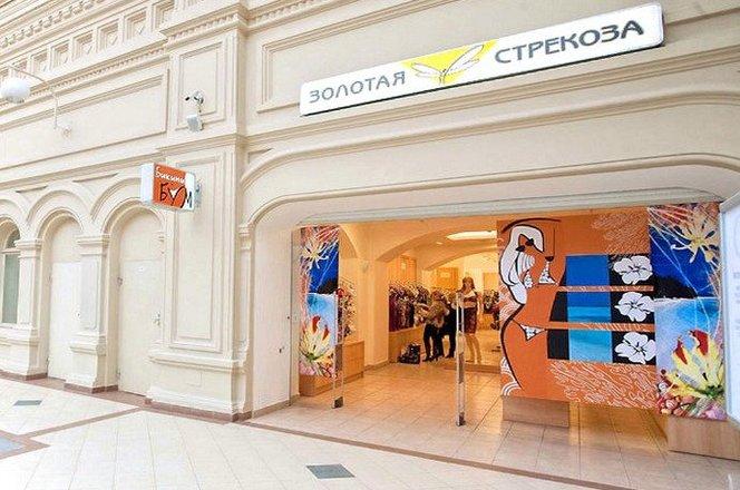 Салон женского белья в москве виброник массажер отзывы