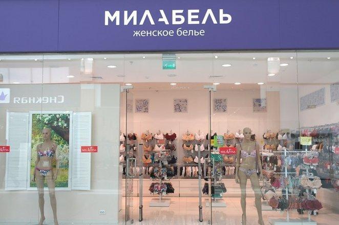 магазин женского белья милабель