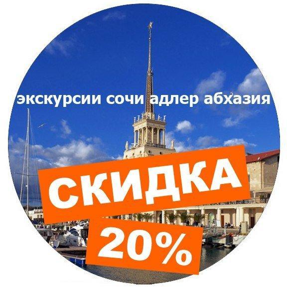 фотография Транспортно-экскурсионная компания Витрина Экскурсий на улице Островского