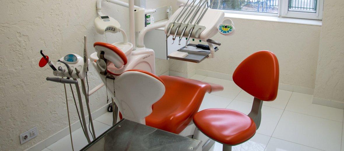 Фотогалерея - Стоматологический центр ДЭМ на проспекте имени В.И. Ленина