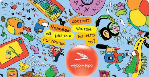 фотография Центр дополнительного образования детей Медиа-Мастерская на проспекте Мира