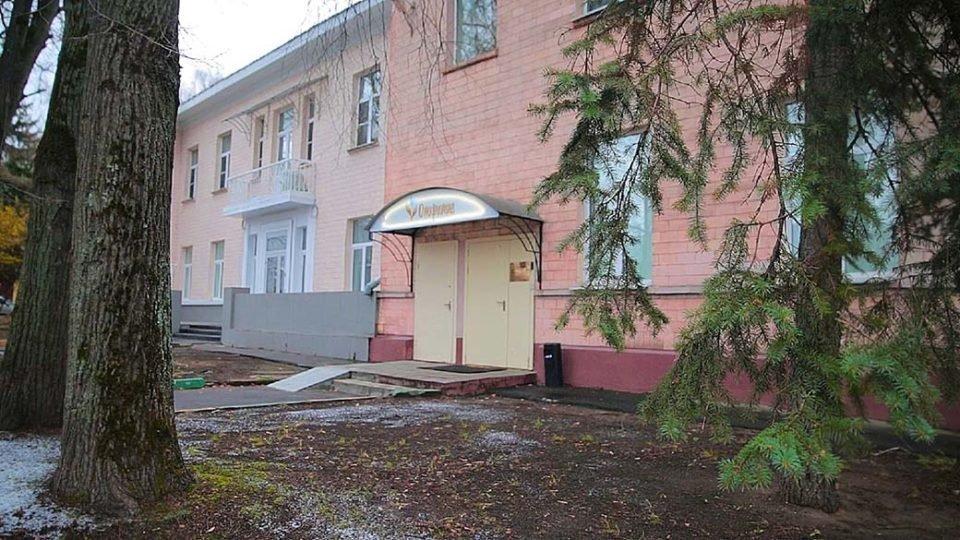 Габричевского наркология лечение от алкоголизма в стационаре в новосибирске