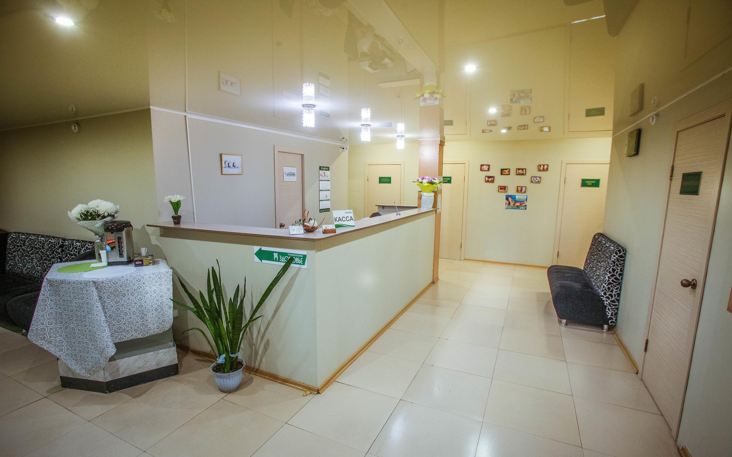 фотография Медицинского центра Здоровье на улице Сахьяновой