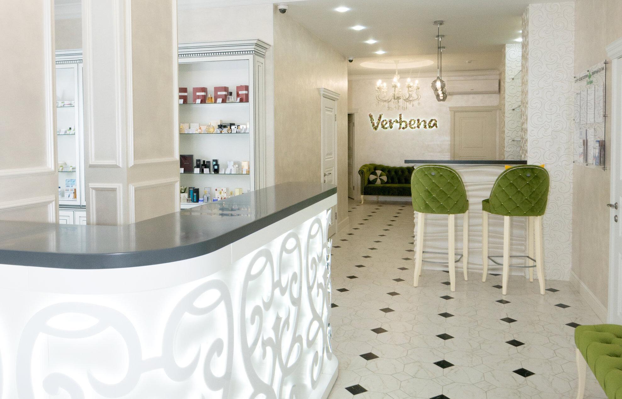фотография Центра лечебной косметологии Verbena