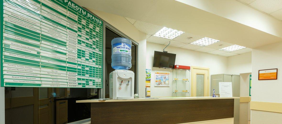Фотогалерея - Краевой лечебно-диагностический центр