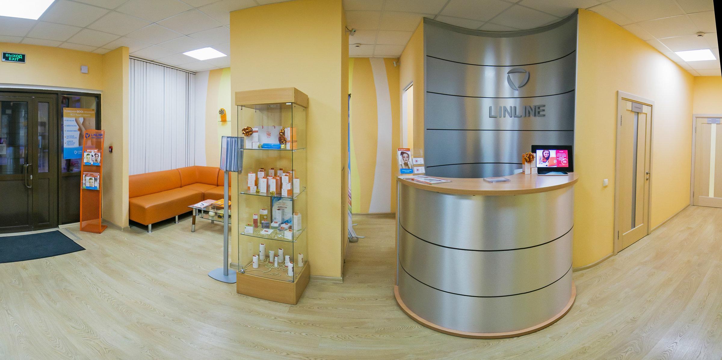 фотография Клиники лазерной косметологии ЛИНЛАЙН в Кировском районе