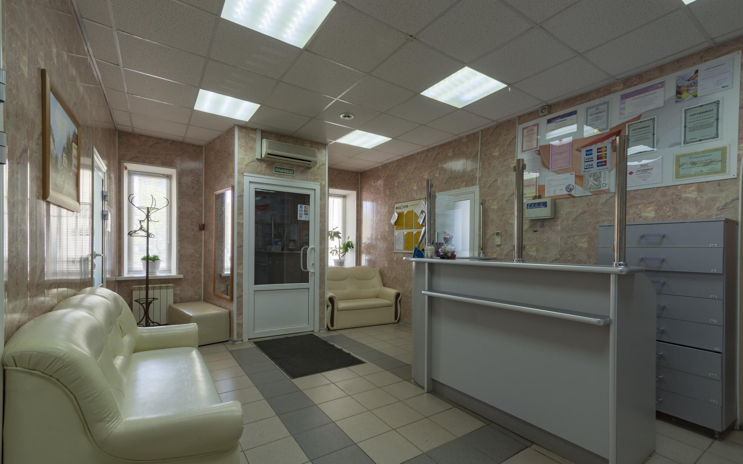 фотография Стоматологической клиники МедЭсто в Дзержинске