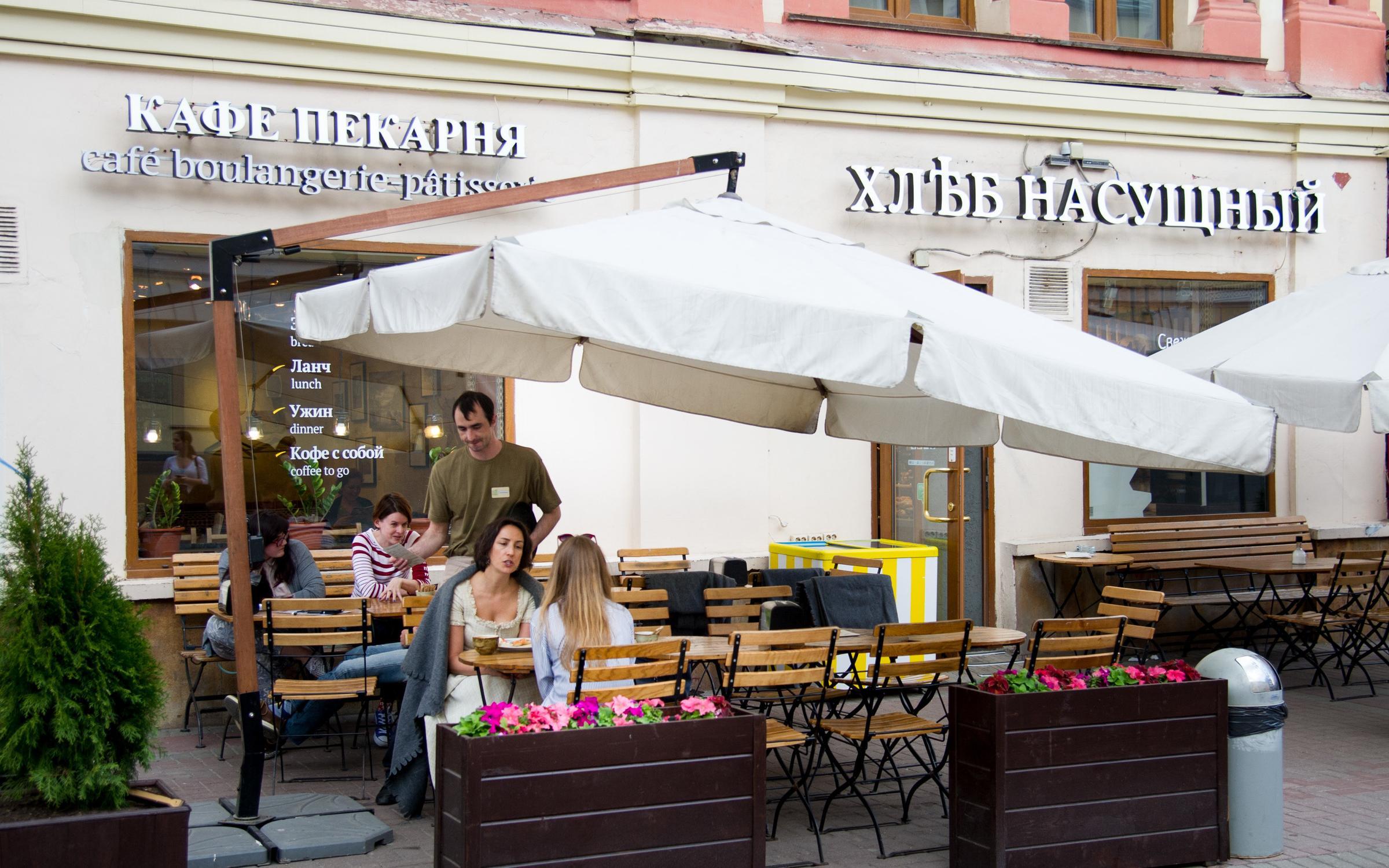 фотография Кафе-пекарни Хлеб Насущный на Арбате, 32