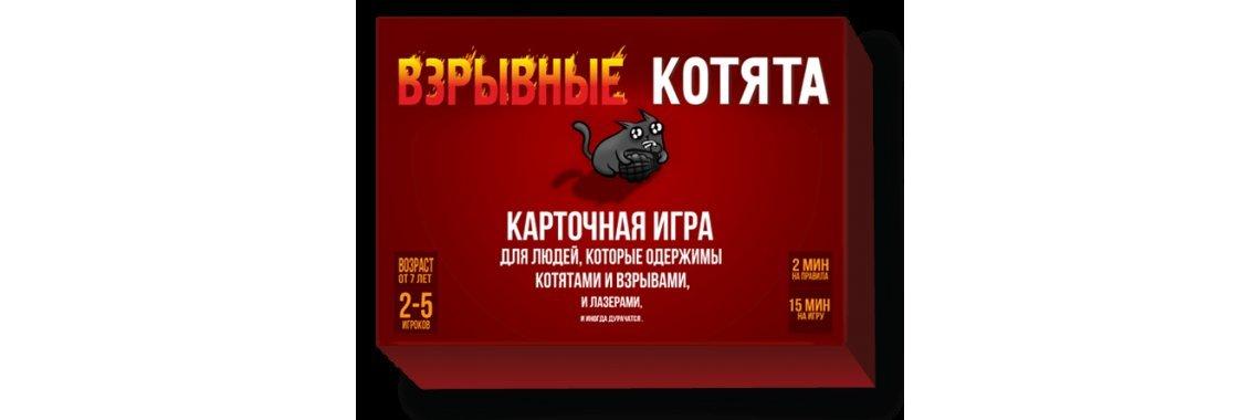 фотография Магазин подарков и настольных игр Kiss-n-Miss на проспекте Комарова