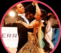 фотография Школа бальных танцев