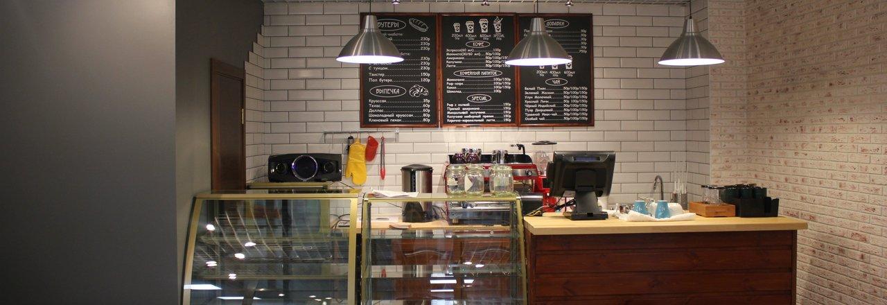 фотография Кофейни 9 bar coffee на метро Локомотив