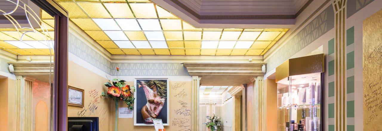 фотография Салона красоты Альта-Студия