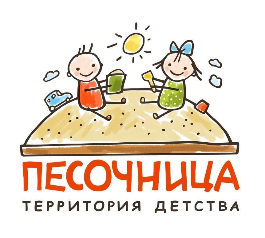 фотография Семейного клуба Песочница на улице Академика Киренского