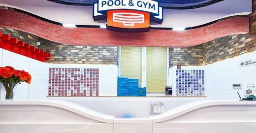 фотография Фитнес-клуба Pool & Gym на улице Толстого