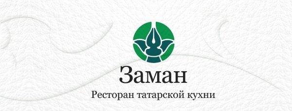 фотография Ресторана Заман в Малом Татарском переулке