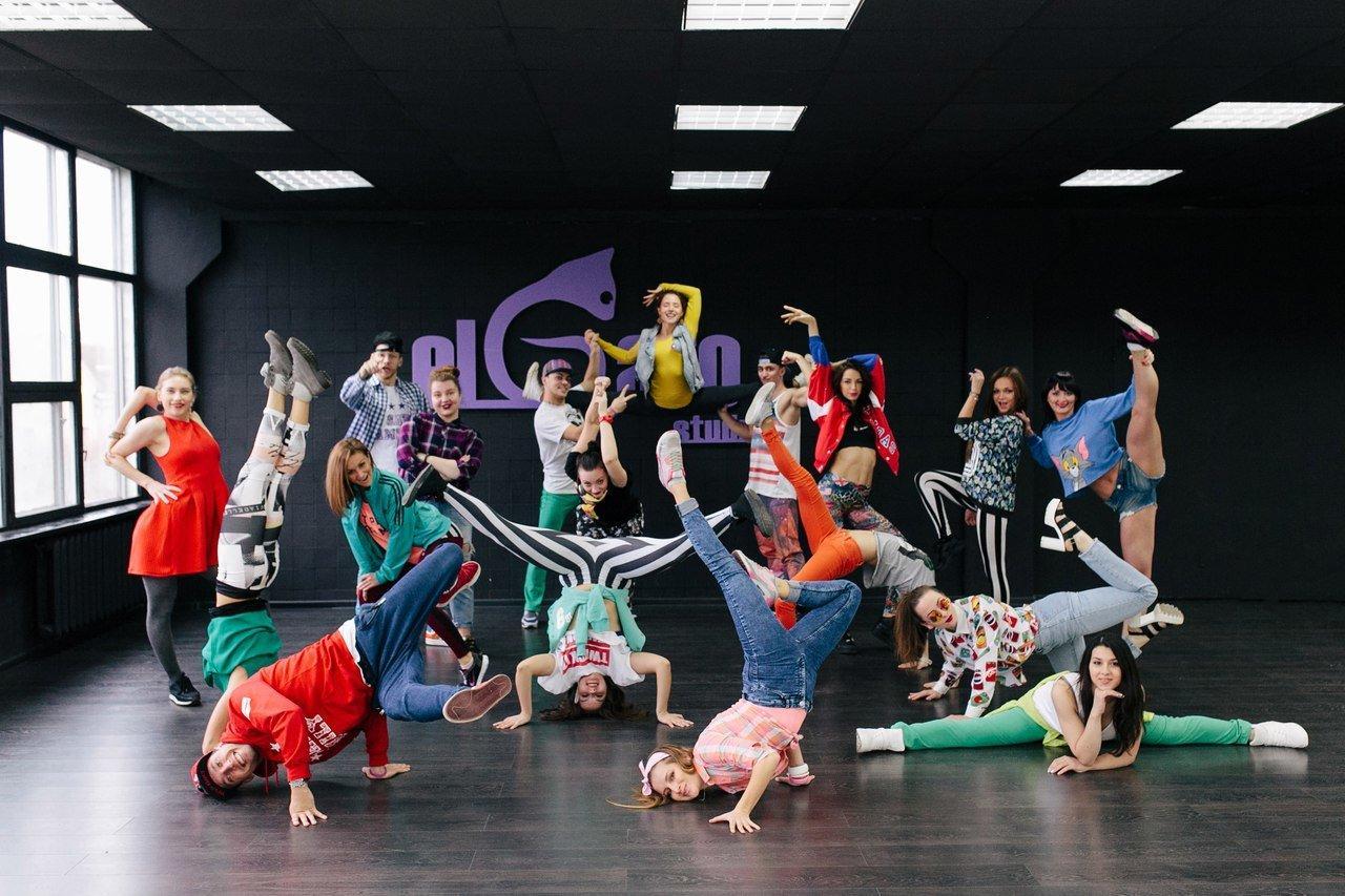 фотография Мастерская Современного Танца El Gato Dance Center в Ленинском районе