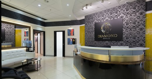 фотография Центра красоты DIAMOND STYLE на улице Баумана
