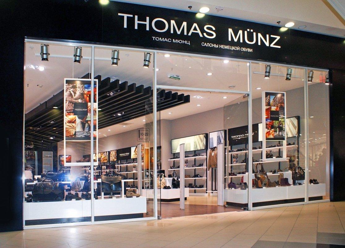 fe7a653fc фотография Сеть салонов немецкой обуви Thomas Munz в ТЦ Радужный