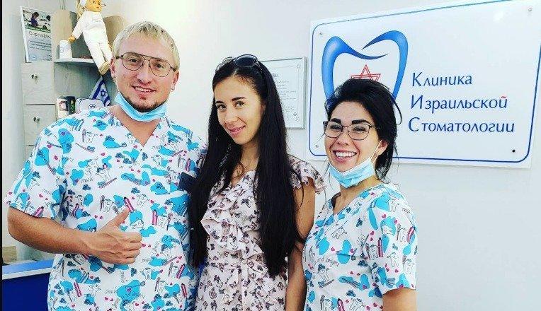 фотография Клиника Израильской Стоматологии на улице Шолом-Алейхема