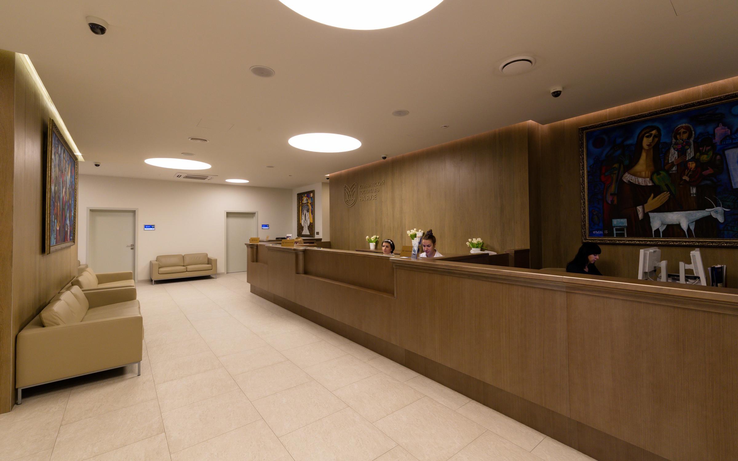 фотография Многопрофильного медицинского центра Клинический госпиталь на Яузе