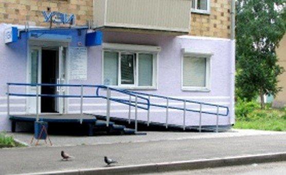 Фотогалерея - Лечебно-диагностическая клиника Борисовых на Аэровокзальной улице
