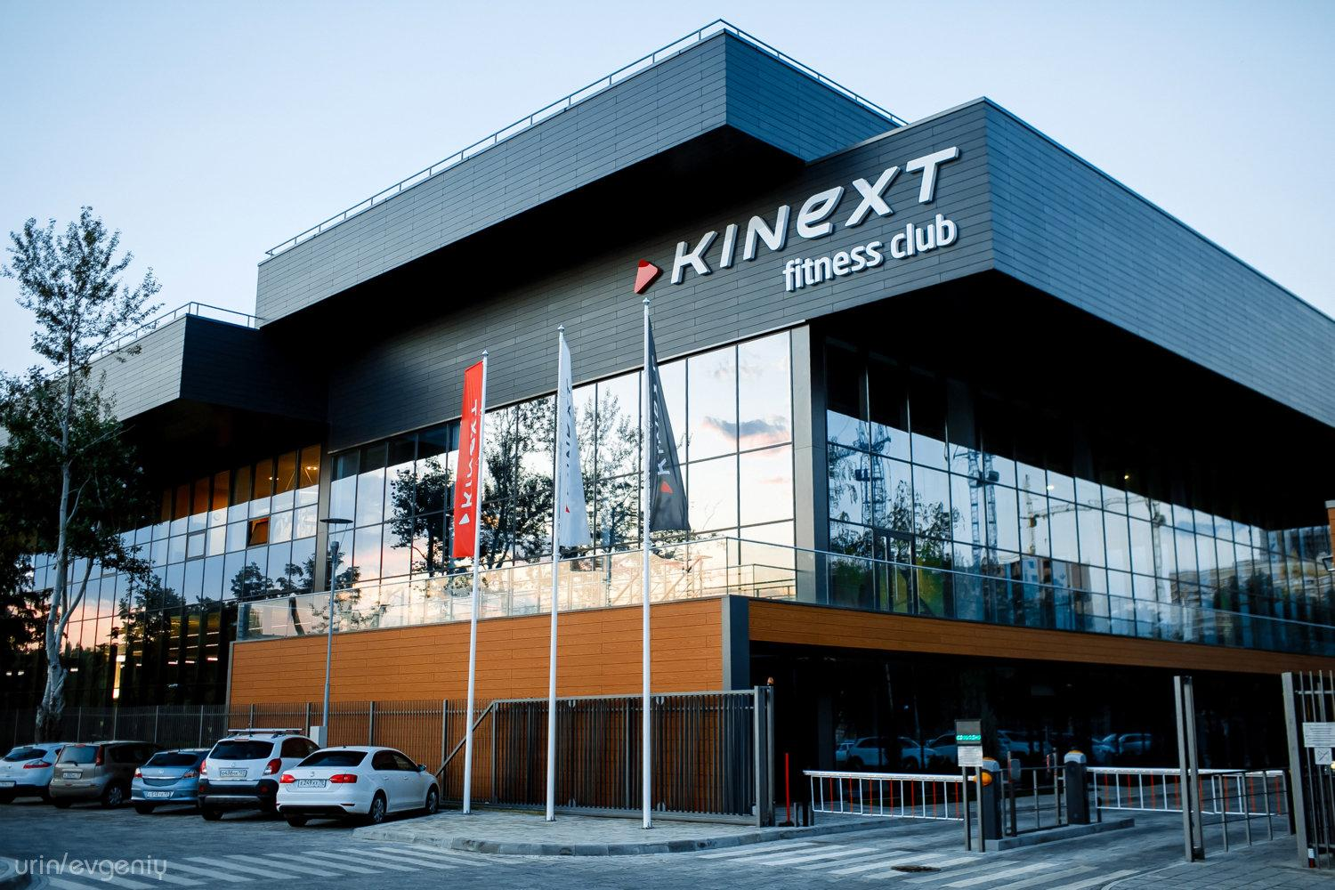 фотография Спортивного клуба Kinext на улице Восточно-Кругликовская