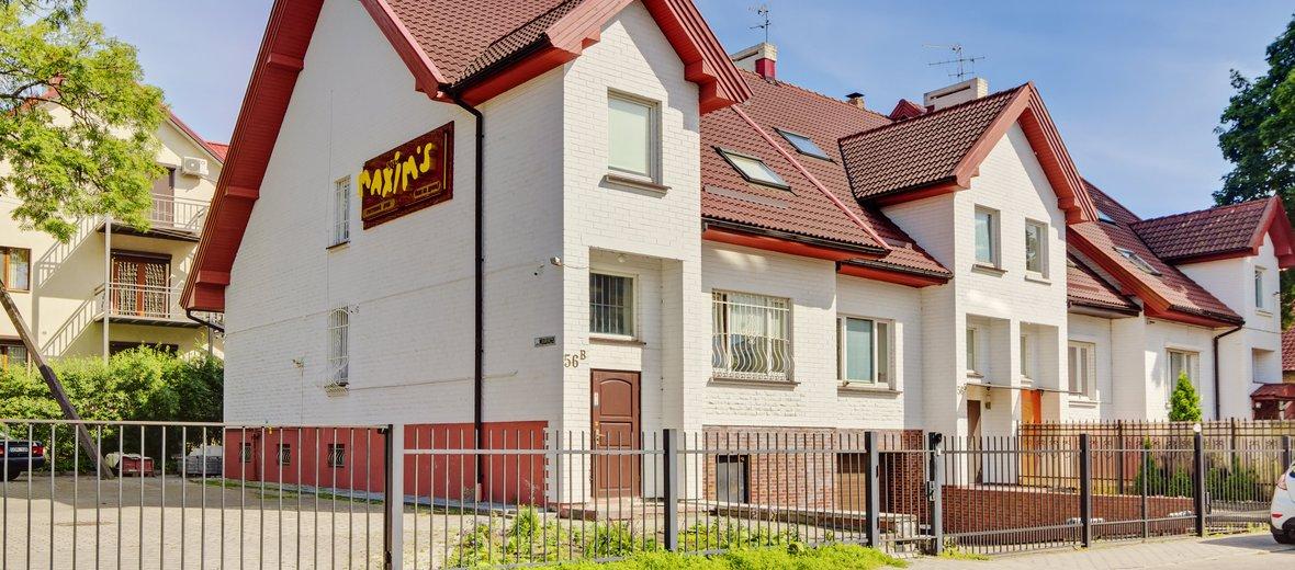 Фотогалерея - Гостевой дом Maxim's на улице Сержанта Мишина 56В