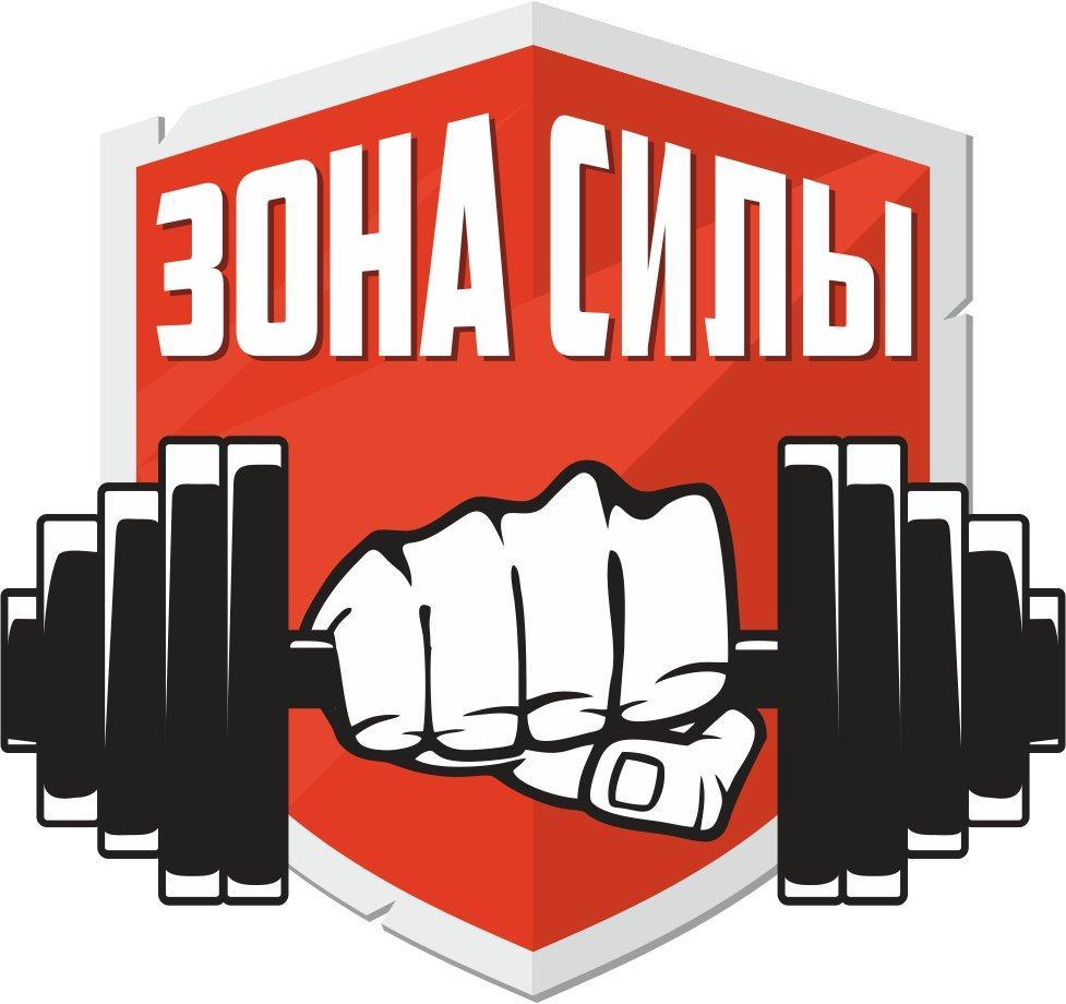 фотография Зона силы-Habibi fitnes на Комсомольском проспекте, 118а