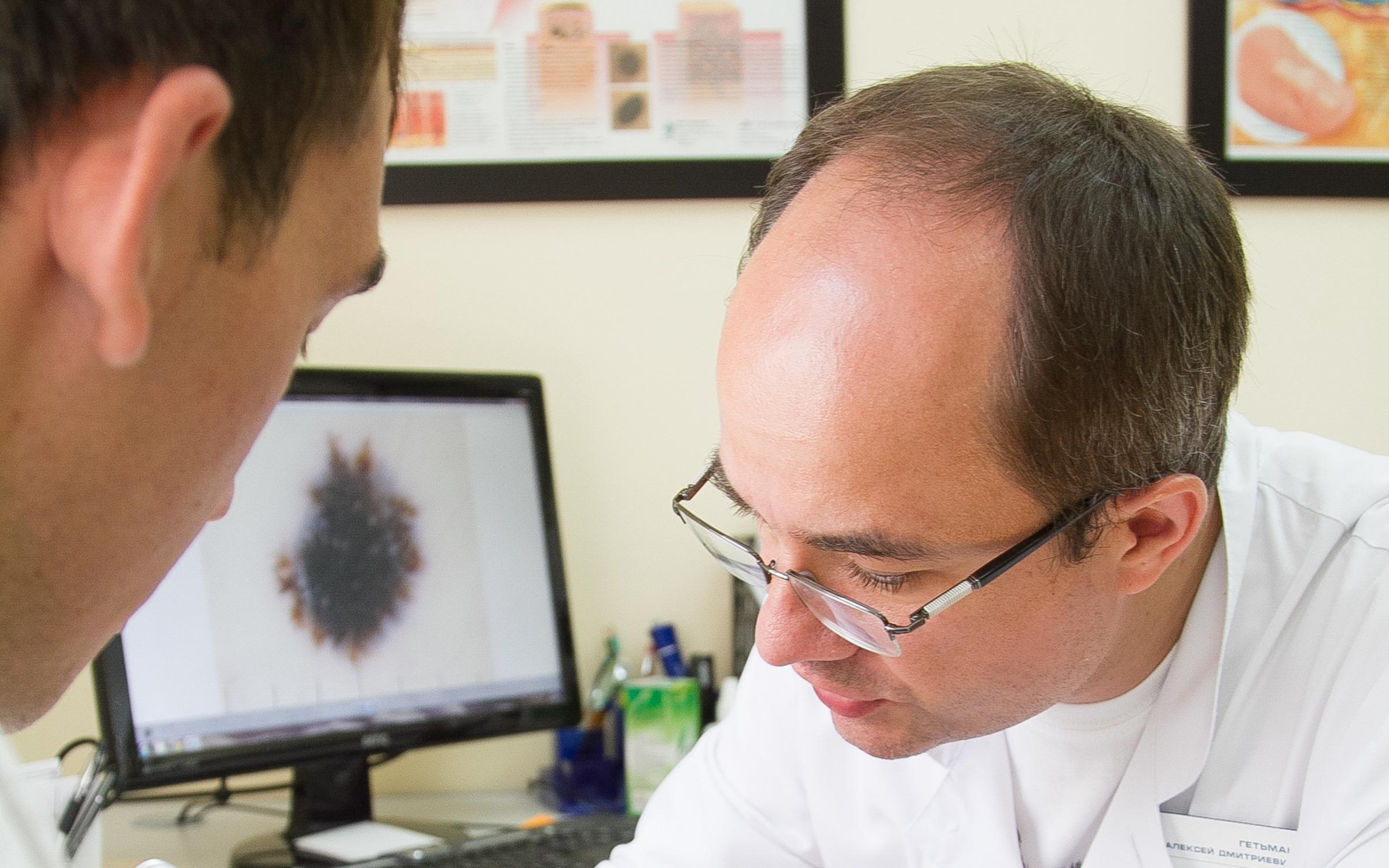 фотография Многопрофильной клиники NEO-Clinic