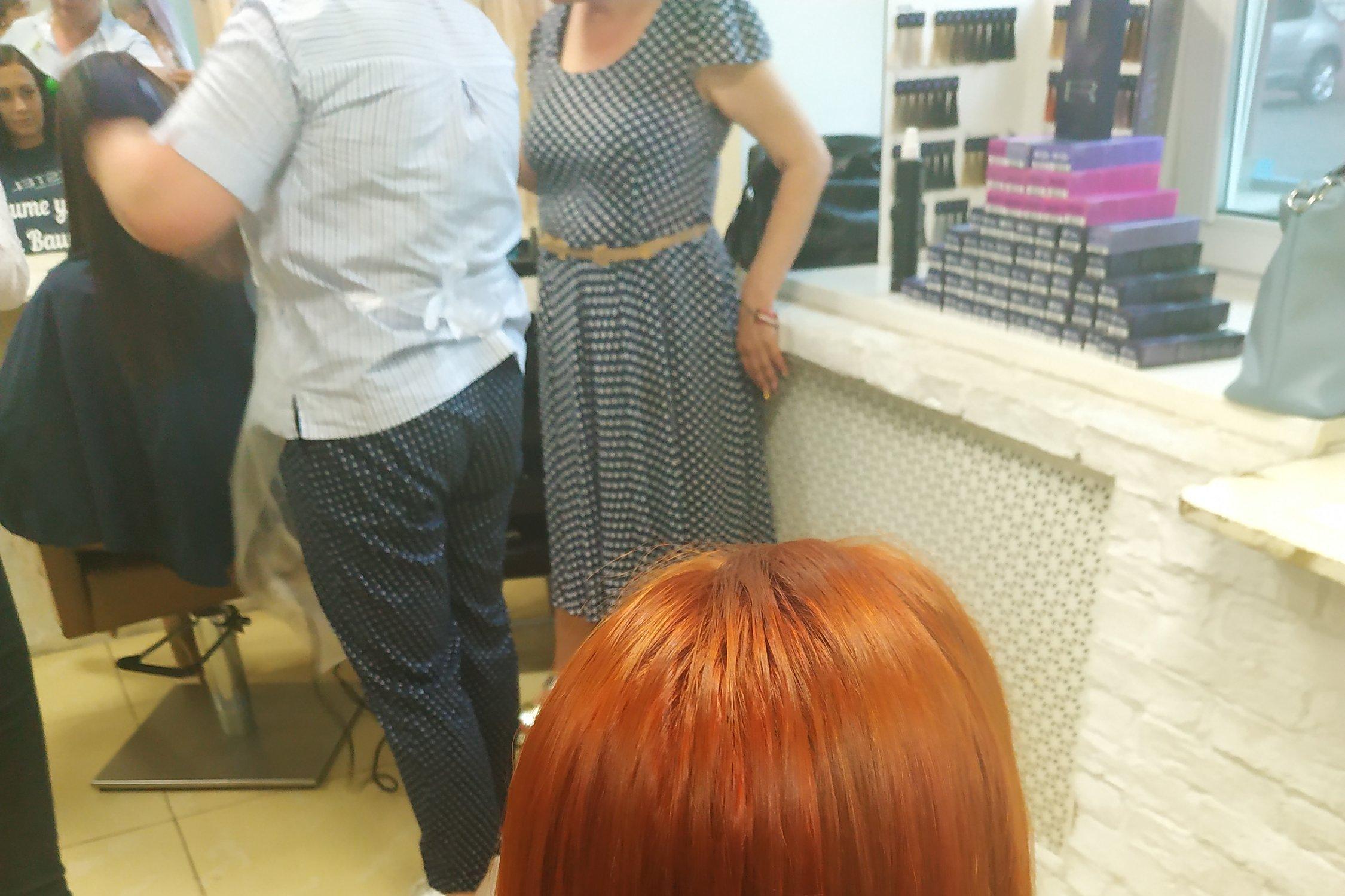 фотография Салона-парикмахерской Эконом на улице Бабушкина