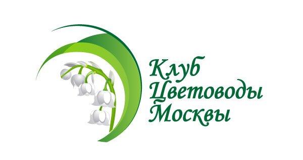 Клуб цветоводы москвы москва клуб ночная сказка
