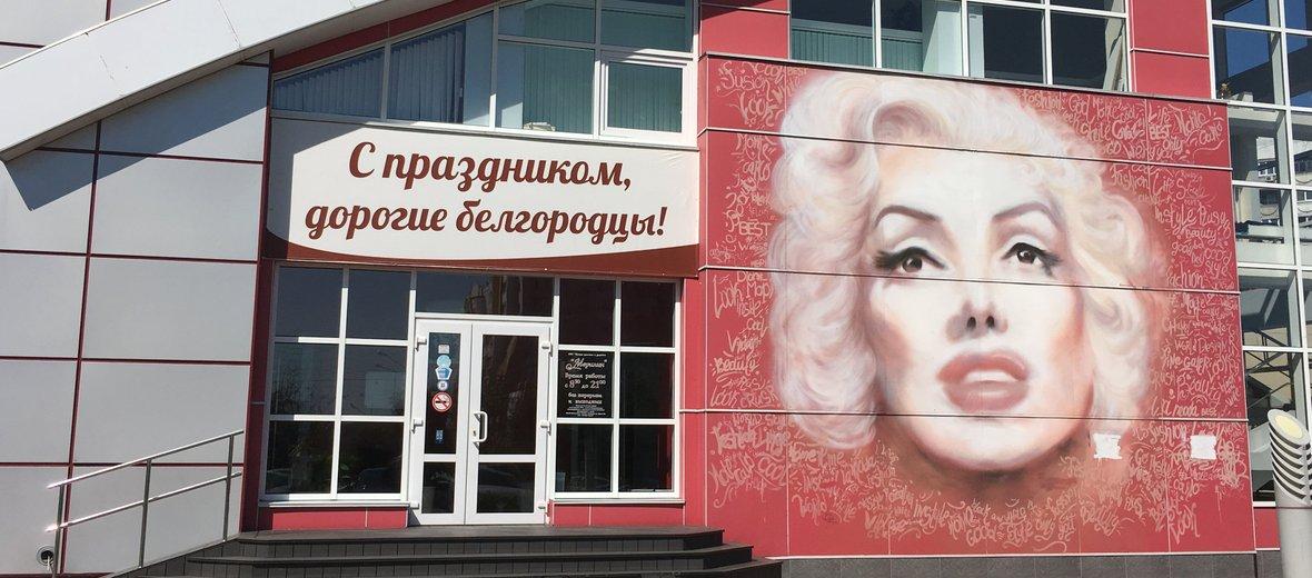Фотогалерея - Центр здоровья и красоты Мерилин