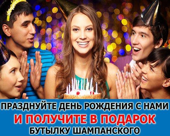 Кыргызстан кафе клуб москва адреса ночные клубы скадовск