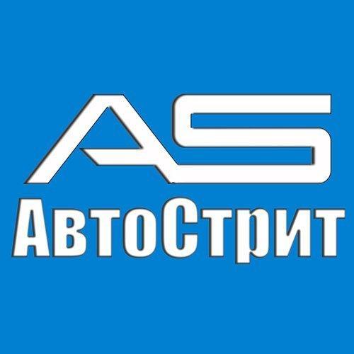 фотография Торгово-сервисной компании АвтоСтрит