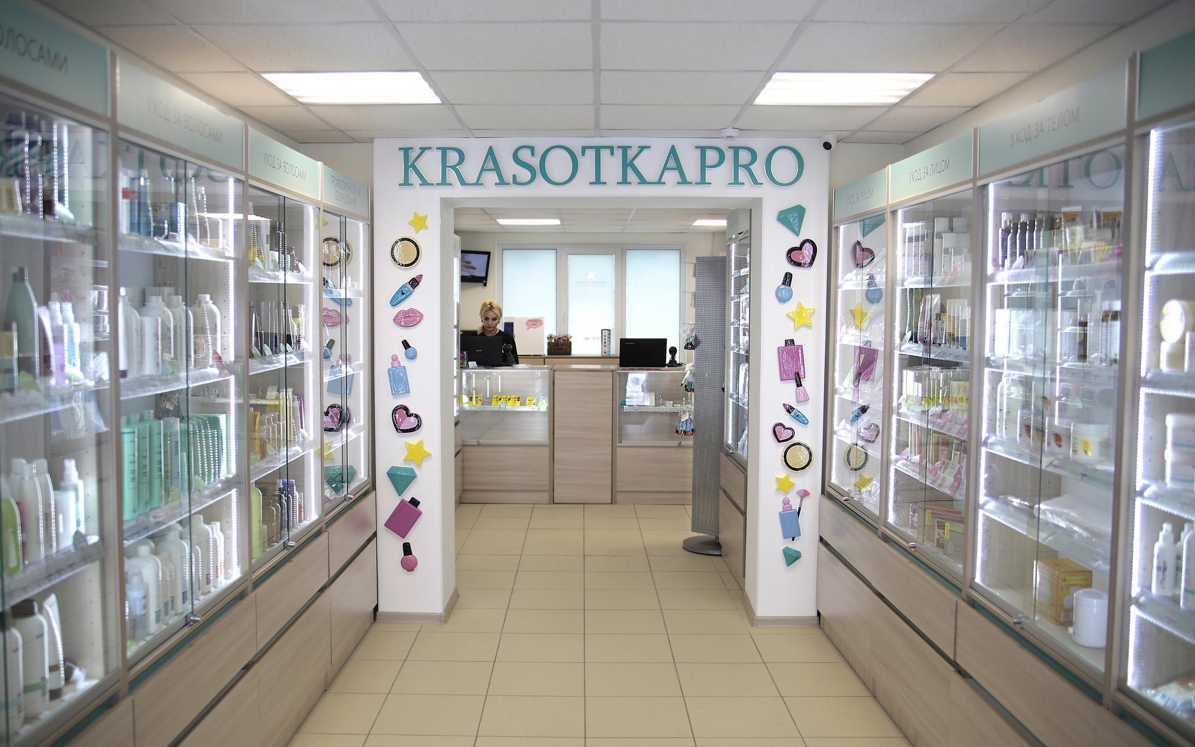 фотография Интернет-магазина косметики Krasotkapro.ru на метро Курская