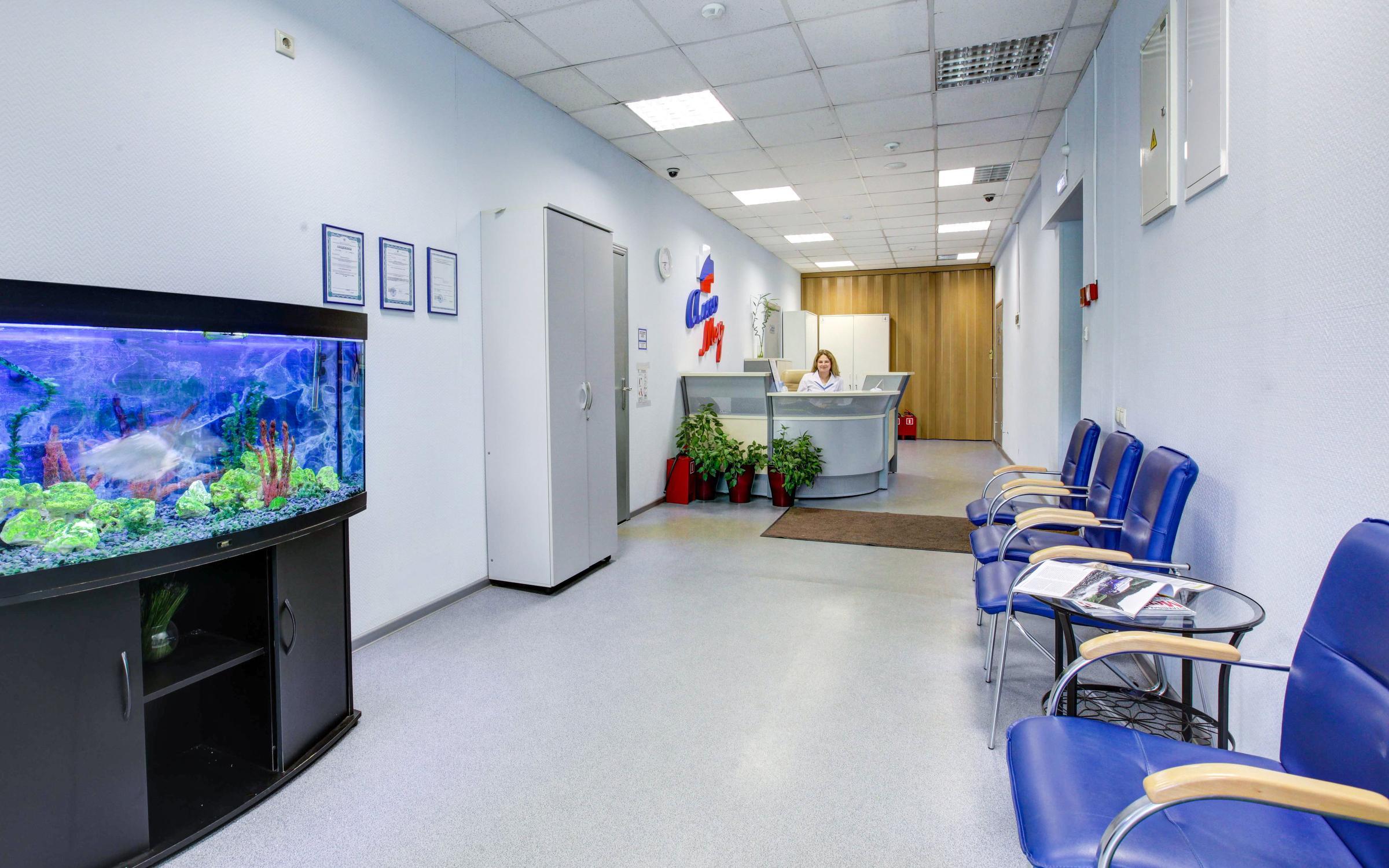 Поликлиника малаховка вызов врача на дом
