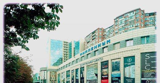 фотография Торговый интерьер-центр Миллениум на улице Текучева