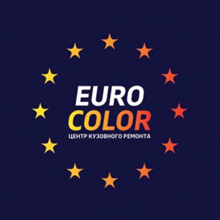 фотография Центра кузовного ремонта EuroColor