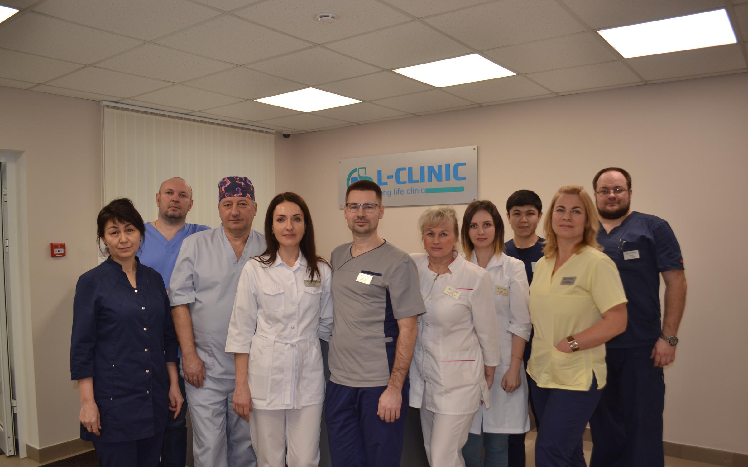 фотография Медицинской клиники Эль-клиник в Сходне
